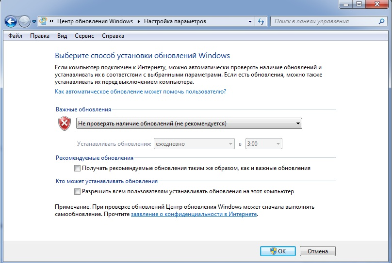 disable update win 7