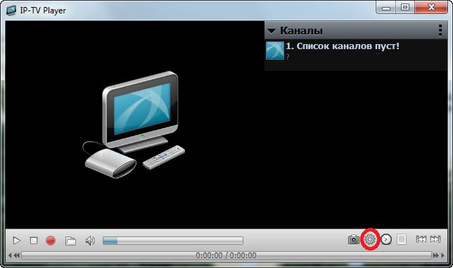 IPTV-pleer-spisok-kanalov-pust